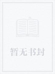 我要去火星